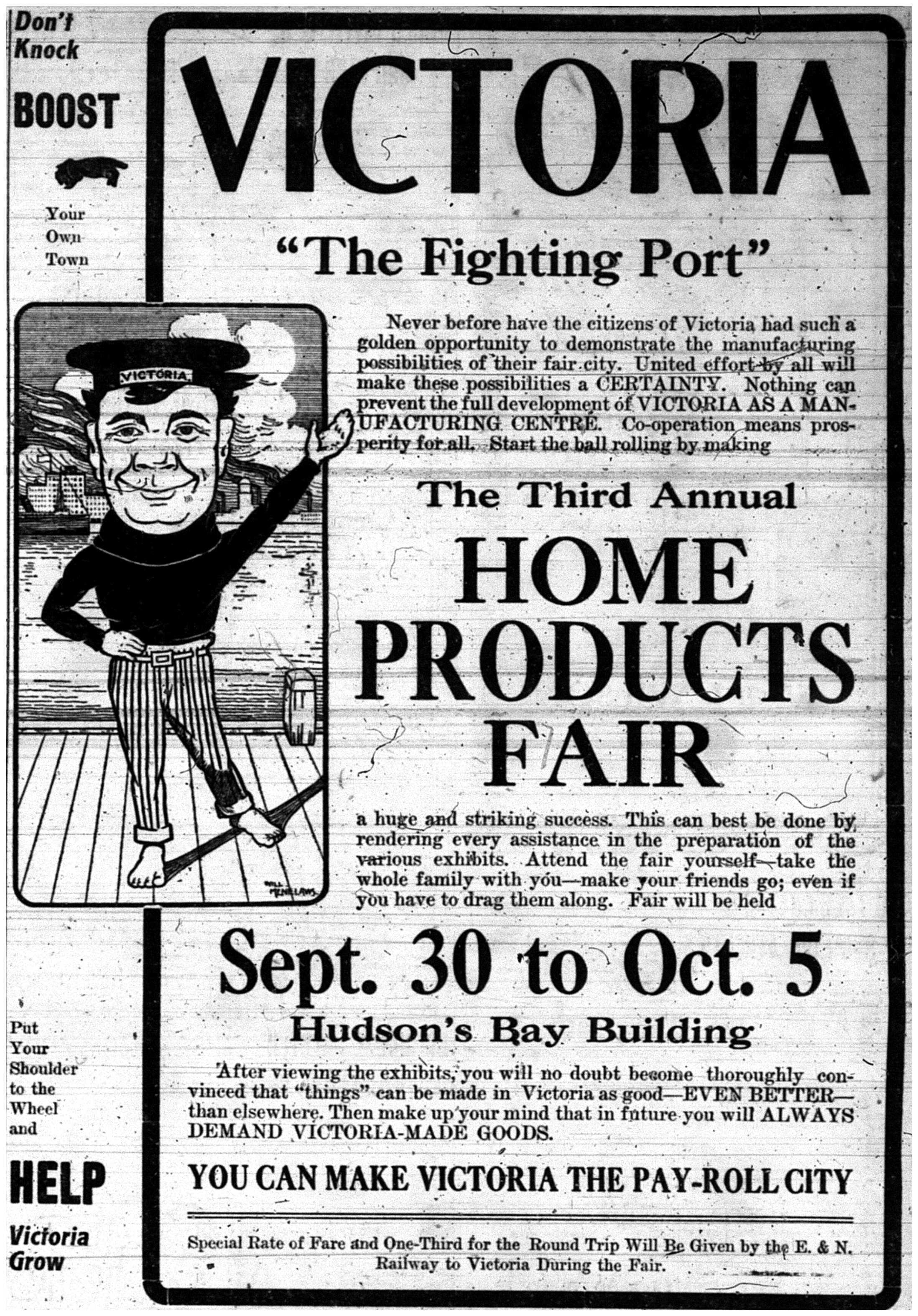 """""""The Third Annual Home Products Fair"""""""