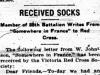 """Received Socks"""