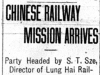 """Chinese Railway Mission Arrives"""