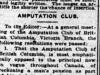 """""""Amputation Club"""""""