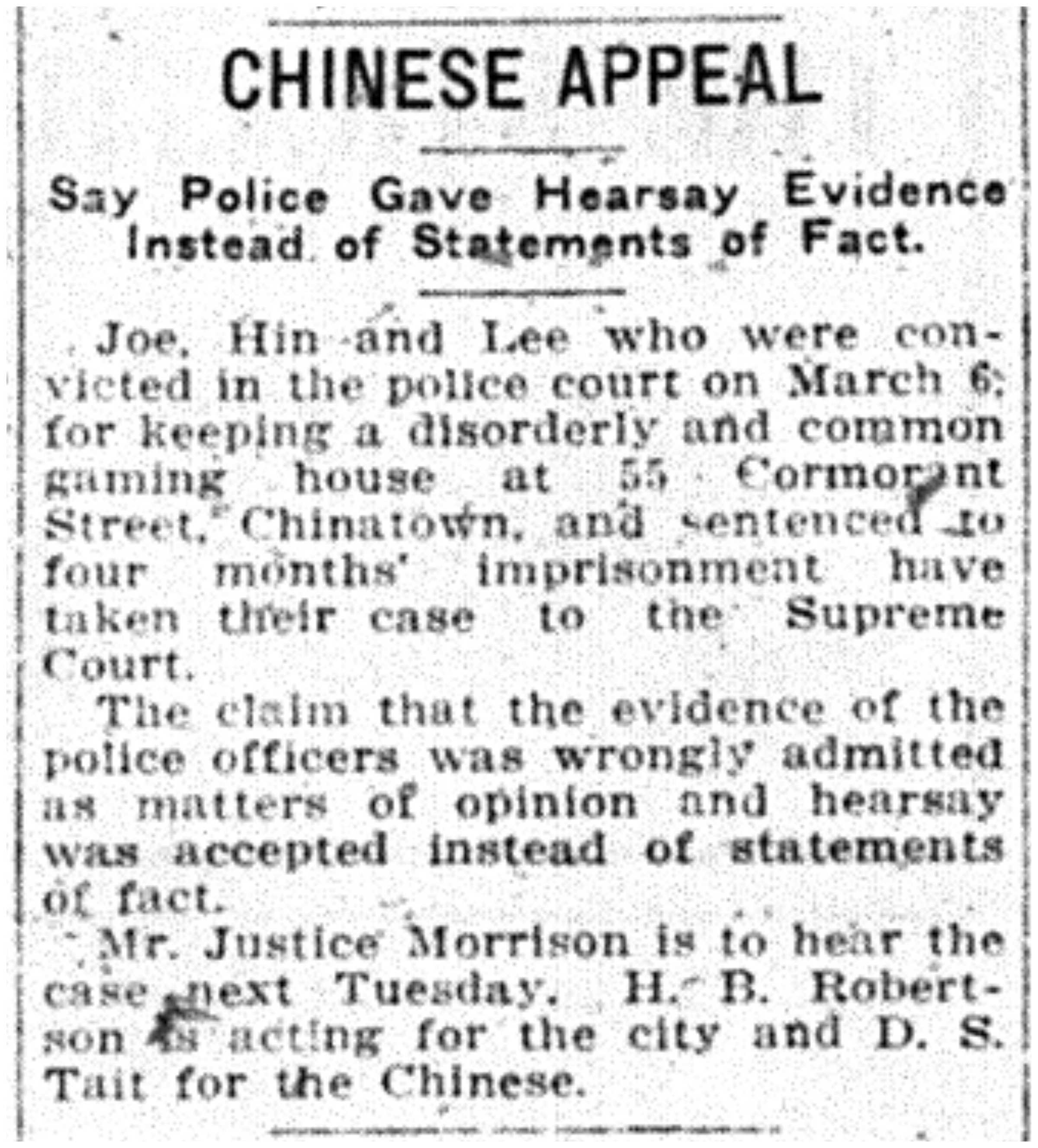 """Chinese Appeal"""