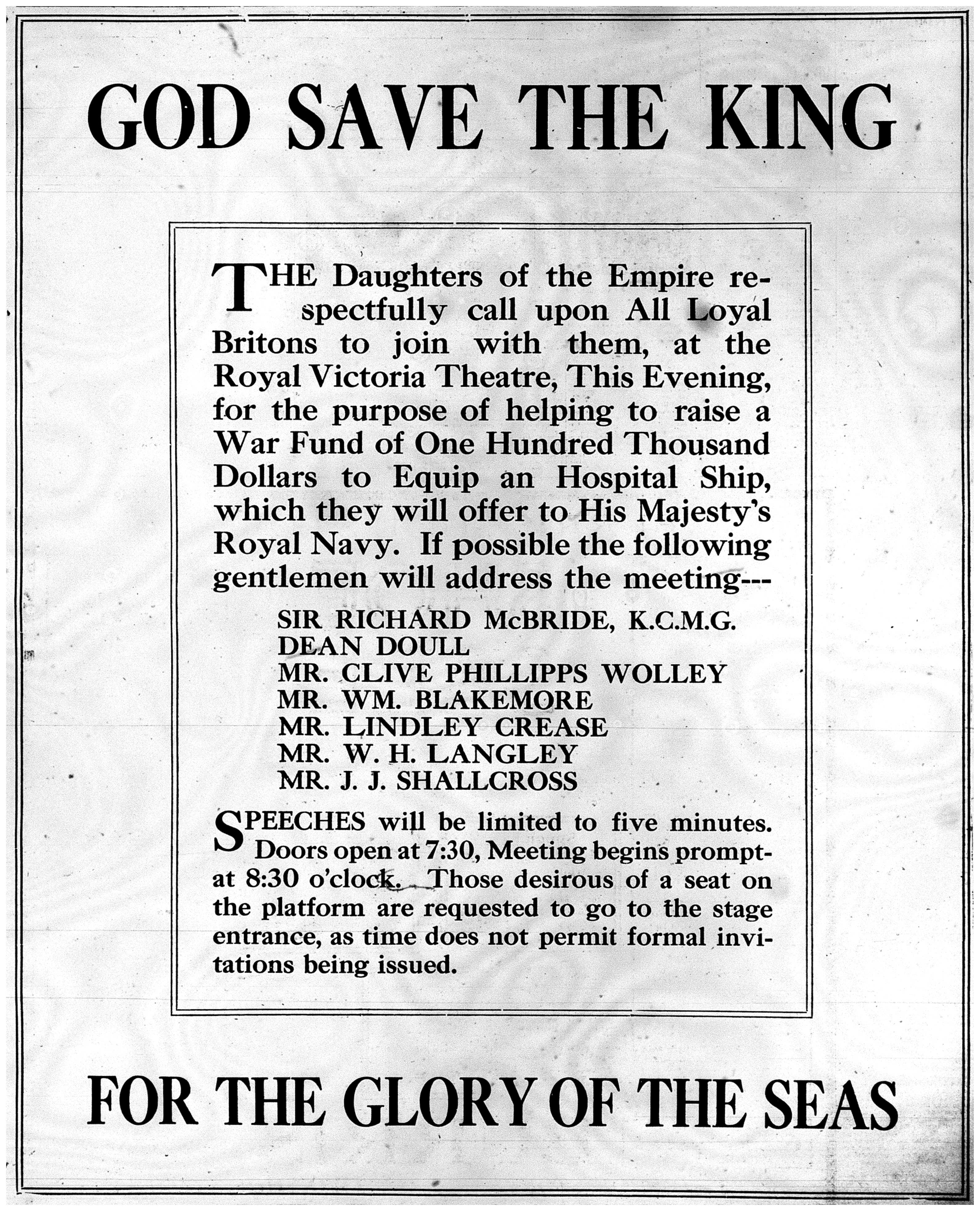 """God Save the King"""