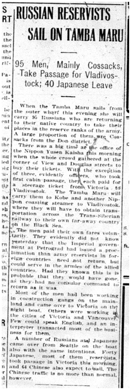 """""""Russian Reservists Sail on Tamba Maru."""""""