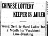 """Chinese Lottery Keeper is Jailed"""
